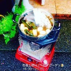 冬場は静岡麦酒片手にあったかストーブおでんを囲んで♪