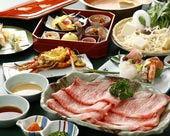 日本料理・しゃぶしゃぶ うえだ別館  コースの画像