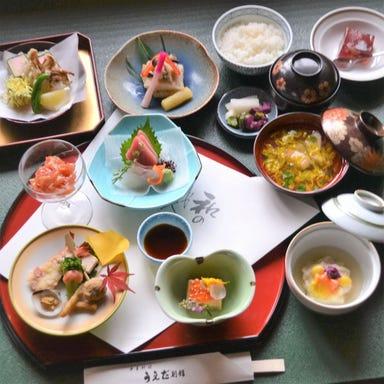 日本料理・しゃぶしゃぶ うえだ別館  メニューの画像