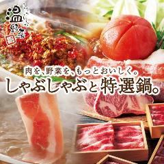 しゃぶしゃぶ温野菜 今池駅前店