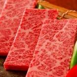 焼肉の王道【特上カルビ】炙る程度でOK!950円