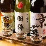 北海道の地酒もご用意しております。