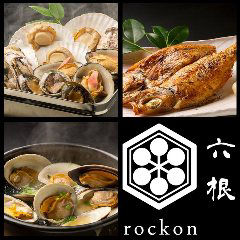 rockon Kaitokasaketokaaburitoka