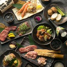 石焼でお肉と旬野菜をたっぷり満喫!
