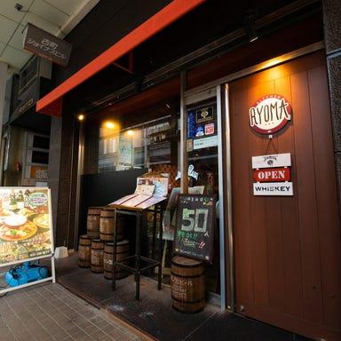 Kitchen RYOMA  メニューの画像