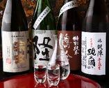 三代目が選び抜いた地酒。時に奥能登「宗玄酒造」の酒が充実。