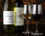 甲州のワインと和食との見事なマリアージュもまた楽しい。