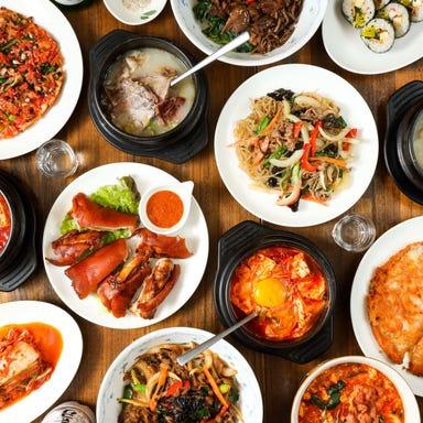 韓国カフェダイニング のほほん  こだわりの画像