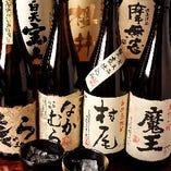 全国の日本酒や焼酎を多数ご用意!焼酎のボトルキープも可能です