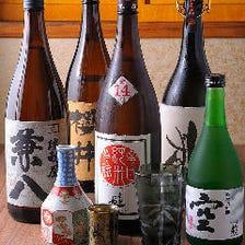 お料理に合う厳選日本酒・焼酎