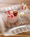 特別な日にSpecial Service☆ 歓迎会・送別会、お誕生日やご結婚のお祝いに。御希望により、花束も。