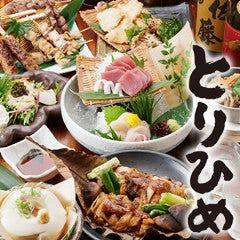 個室と鶏料理 とりひめ 梅田茶屋町店