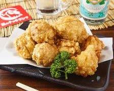 黄金の若鶏もも肉の唐揚げ~カレー塩を添えて~