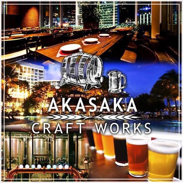 AKASAKA CRAFT WORKS