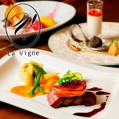 ワイン&フレンチ La Vigne (ラ・ヴィーニュ)心斎橋