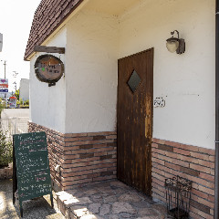 Pizzeria Sanare (ピッツェリア サナーレ)