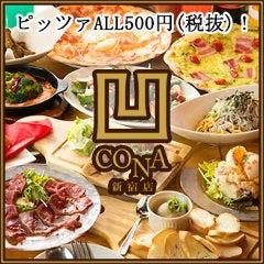CONA 新宿三丁目店