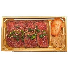 宮崎牛炙り弁当