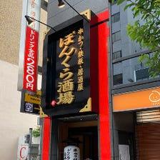 天満橋駅よりスグ!土佐堀通り沿い