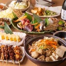 【炭火焼鳥と刺身2品盛の武州屋コース】◆150分◆日本酒の獺祭も時の鐘も飲み放題♪全9品♪