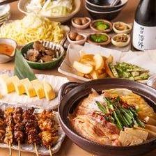 【炭火焼鳥の小江戸コース】◆120分◆日本酒の獺祭も時の鐘も飲み放題♪全9品♪