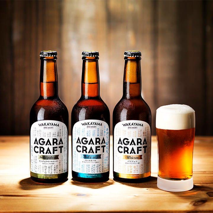 豊富な飲み放題メニューの中には店内醸造のビールを含むものも◎