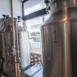 【店内醸造のビール】 ベストなタイミングでご提供いたします