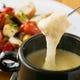 大人気のとろーり「野菜を食べるチーズフォンデュ」全4種類!