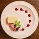 仙波豆腐の美肌ベイクドチーズケーキ