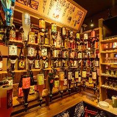 鹿児島郷土料理 個室居酒屋 昭和食堂 鹿児島天文館店