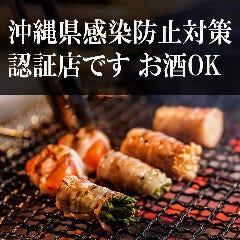 チェリチェリ新時代の名物メニュー!沖縄「肉巻き野菜」!!