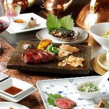 四季折々の食材と海と山の幸に囲まれた『特選神戸ビーフステーキ・海鮮コース』