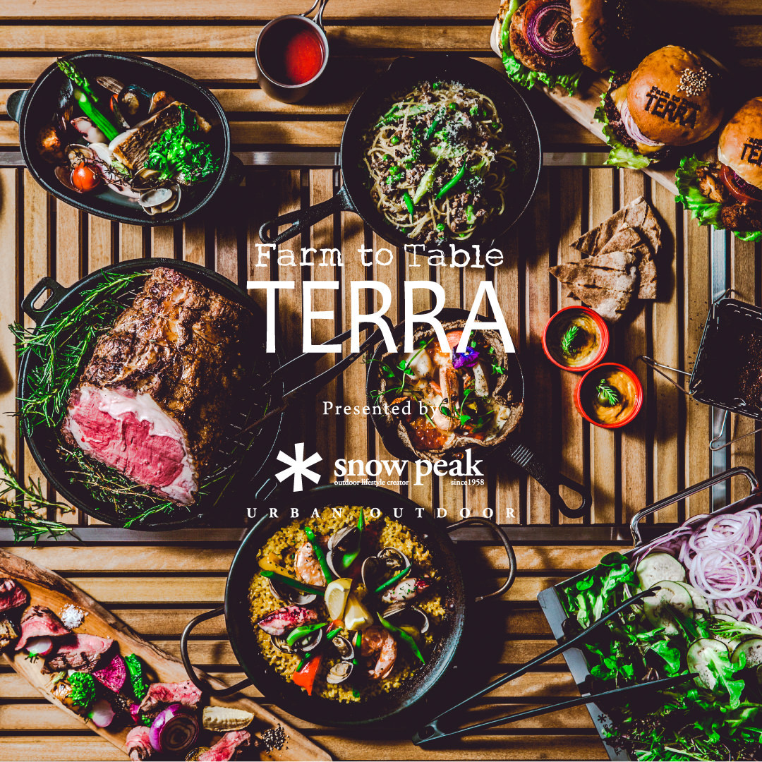 Farm to Table TERRA