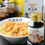 ご家庭でも気軽に「おうち北京飯」を食べていただきたい。そんな思いから、「北京飯」の味の決め手ともいえる「たれ」を商品化いたしました。