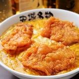 厚玉子北京飯(玉子1.5倍)