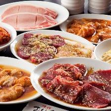 焼肉食べ放題 ¥2980!