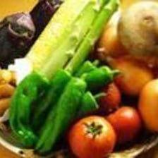産地直送の新鮮野菜