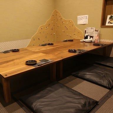 個室居酒屋 しき彩 豊岡駅前店 店内の画像