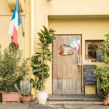 ビストロ ベッセ・ヴォワール  店内の画像