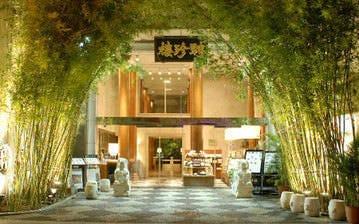 Heichinrou Yokohamahonten