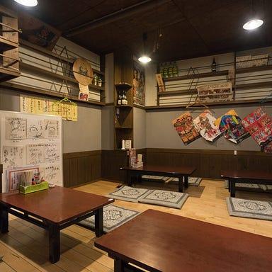 浅草酒場 岡本 ホッピー通り店 店内の画像