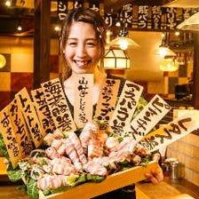 ●コース3000円~、飲放題付4500円~