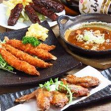 ●一度は食べたい【名古屋メシ】