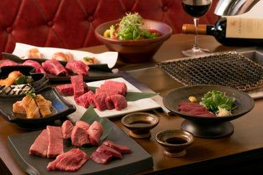 山形県自家牧場直送 焼肉 牛語 福島  コースの画像
