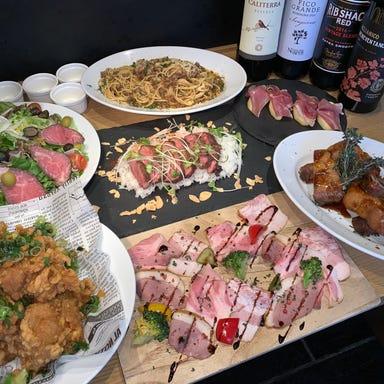 イタリア大衆食堂 堂島グラッチェ なんば店 コースの画像