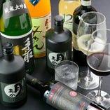 お酒も豊富な品揃えでお待ちしております。