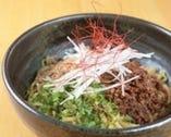 ■ 正宗担々麺(しるなし) 超レアな一品です! ■