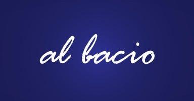 al bacio 【 アル バーチョ 】  メニューの画像