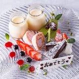 『大切な人に思いを伝える、デザート盛り合せ』が登場♪