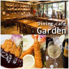 貸切&パーティー Dining Cafe Garden